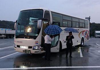 6485 北海道2017携01.JPG