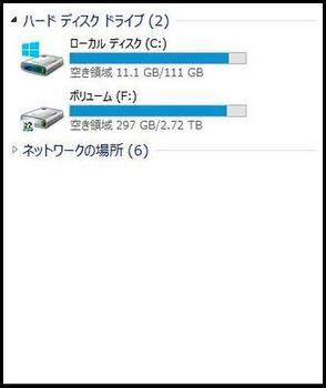6584-1 フォーマット3.JPG