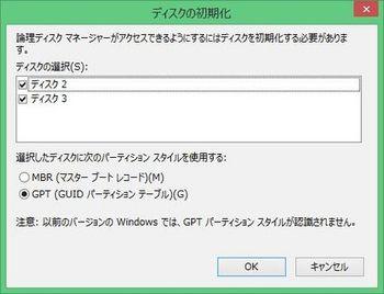 6584-2 フォーマット2.JPG