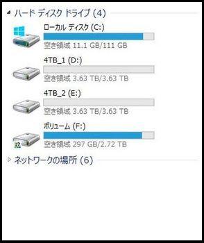 6586 フォーマット4.JPG