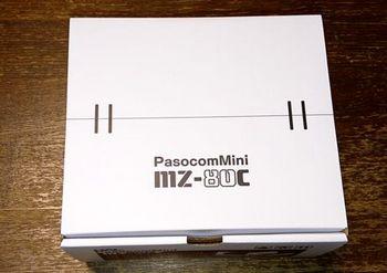 6641 MZ80C2017-01.JPG