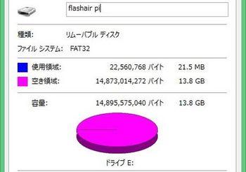 6700 FlashAir04.JPG