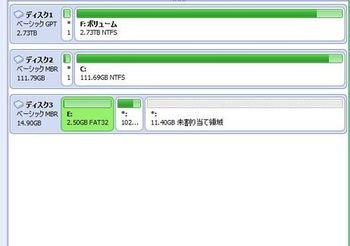 6701 FlashAir02.JPG