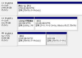 6702 FlashAir03.JPG