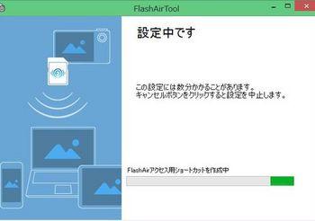6706 FlashAir10.JPG