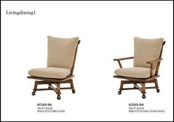 6769 椅子のキャスター6.JPG
