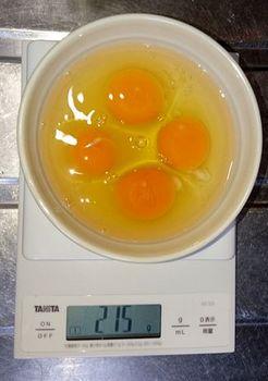 6956-1 ケーキ201803-2.JPG