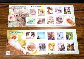 6963 ねこ201803切手.JPG