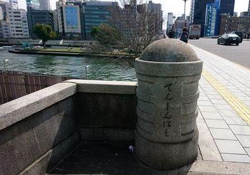 6973 天神橋201803.JPG