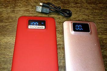 7209 モバイルバッテリー201806-1.JPG