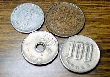 744 特に古いコイン.jpg