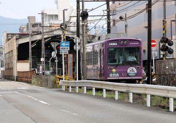 5202 北野白梅町駅2016.jpg