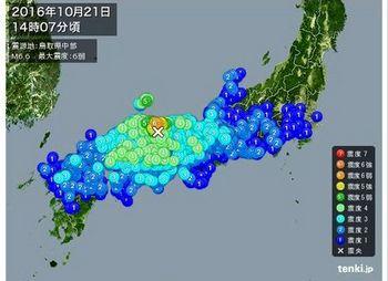 5260 地震 201610-1.JPG