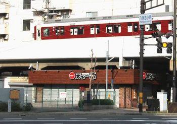 5806 京都駅201704-07.jpg