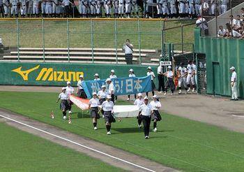 6136 高校野球2017-3.jpg