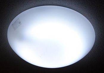 6815 蛍光灯201801-2.JPG