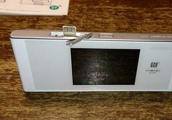 6968 モバイルWiFi2018-2.JPG