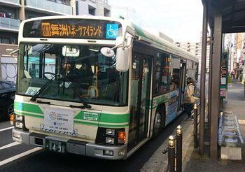 6994 大阪のバス停.JPG