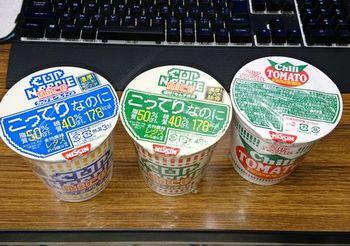 7050 カップ麺201804.JPG