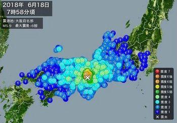 7255 地震震度6.jpg