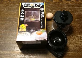 7321 TKG201807-1.JPG