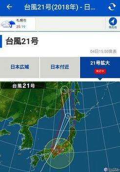 7495 台風20180904-22.jpg