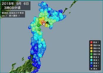 7505 北海道地震20180906.jpg