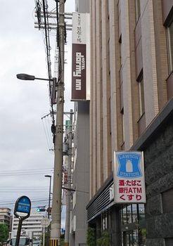 7596 ホテル201810-11.JPG
