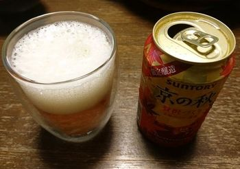 7682 秋ビール201810.JPG
