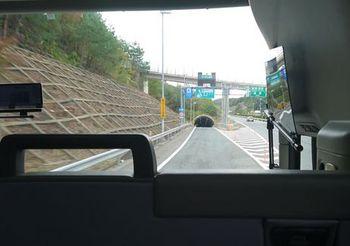 7683 神戸旅行201810-1.JPG