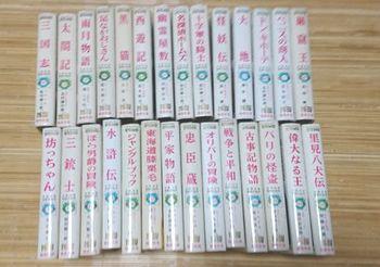 7755 ひみつシリーズ201811-5.JPG